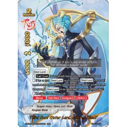 """BFE S-SS01A-SP03/0009EN RRR Third Omni Water Lord, Miserea """"Re:B"""""""