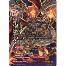"BFE S-SS01A-SP03/0012EN RRR Purgatory Knights Leader, Demios Sword Dragon ""Re:B"""