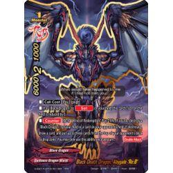 "BFE S-SS01A-SP03/0013EN RRR Black Death Dragon, Abygale ""Re:B"""