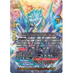 """BFE S-SS01A-SP03/0017EN RR Dragon Knight, El Quixote """"Re:B"""""""