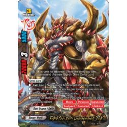 "BFE S-SS01A-SP03/0023EN RR Second Omni Demon Lord, Asmodai ""Re:B"""