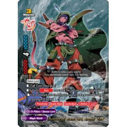 """BFE S-SS01A-SP03/0023EN RR Second Omni Demon Lord, Asmodai """"Re:B"""""""