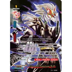 "BFE S-SS01A-SP03/0028EN RR Blade Beast of Blinder, Mikazuki Munechika ""Re:B"""