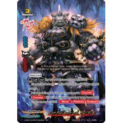 "BFE S-SS01A-SP03/0026EN RR First Omni Beast Lord, Ziun ""Re:B"""