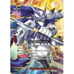 "BFE S-SS01A-SP03/0027EN RR Nanomachine Ninja, Byakuya ""Re:B"""