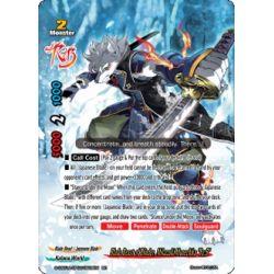 "BFE S-SS01A-SP03/0028EN RR Blade Beast of Blinder, Mikazuki Munechika ""Re:B"""