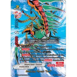 """BFE S-SS01A-SP03/0032EN RR Bladewing Phoenix """"Re:B"""""""