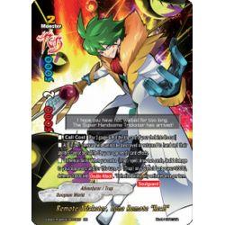 """BFE S-SS01A-SP03/0036EN RR Immortal Sword, Durandal """"Re:B"""""""