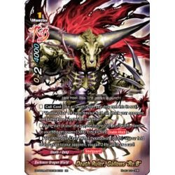 "BFE S-SS01A-SP03/0041EN RR Death Ruler, Gallows ""Re:B"""