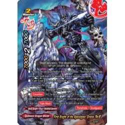 """BFE S-SS01A-SP03/0042EN RR First Knight of the Apocalypse, Gratos """"Re:B"""""""