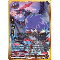 """BFE S-SS01A-SP03/SR01EN SR Dragon Knight, El Quixote """"Re:B"""""""