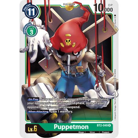 BT2-049 R Puppetmon Digimon