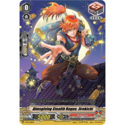CFV V-BT11/058EN C Almsgiving Stealth Rogue, Jirokichi