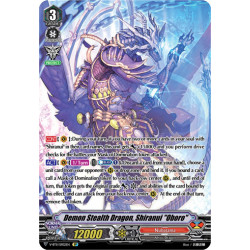 "CFV V-BT11/SP02EN SP Demon Stealth Dragon, Shiranui ""Oboro"""