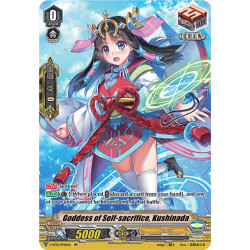 CFV V-BT12/SP36EN SP Goddess of Self-sacrifice, Kushinada