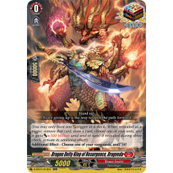 CFV D-BT01/013EN ORR Dragon Deity King of Resurgence, Dragveda