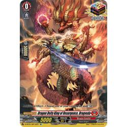 CFV D-BT01/SP13EN SP Dragon Deity King of Resurgence, Dragveda