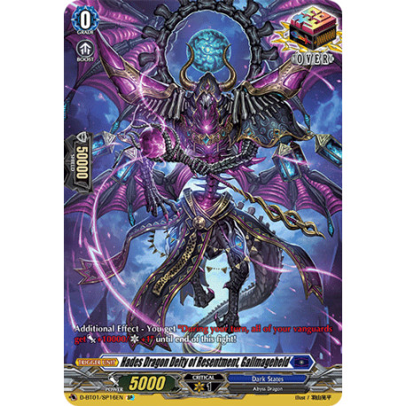 CFV D-BT01/SP16EN SP Hades Dragon Deity of Resentment, Gallmageheld