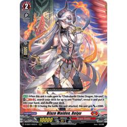 VGO D-SS01/003EN RRR Blaze...