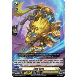 VGO D-SS01/036EN RRR Gold Gaon