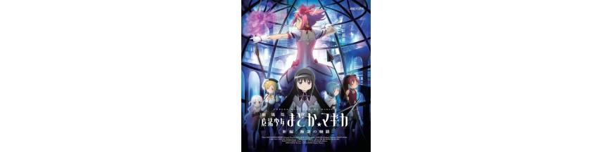 Purchase Card in the unity Puella Magi Madoka Magica The Movie – Rebellion | Weiß Schwarz Hokatsu and Nice