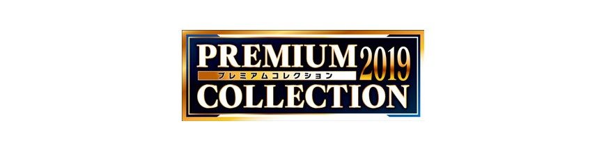 """Purchase Card in the unity V-SS01: """"Premium Collection 2019″ 