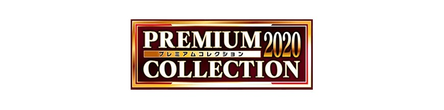 Purchase Card in the unity V-SS05: Premium Collection 2020 | Cardfight Vanguard Cartajouer and Nice