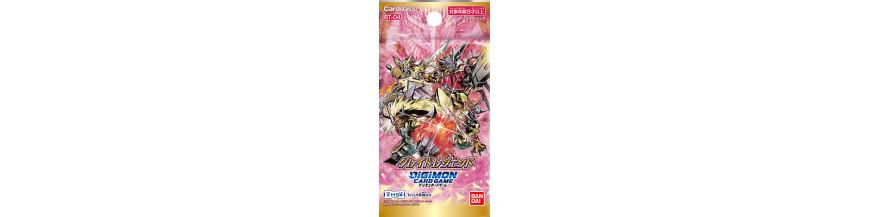 Achat Carte à l'unité BT04 : Great Legend | Digimon Card Game Cartajouer et Nice